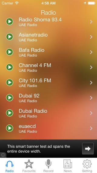 UAE Radio News Music Recorder