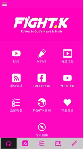 免費下載生活APP FIGHT.K app開箱文 APP開箱王