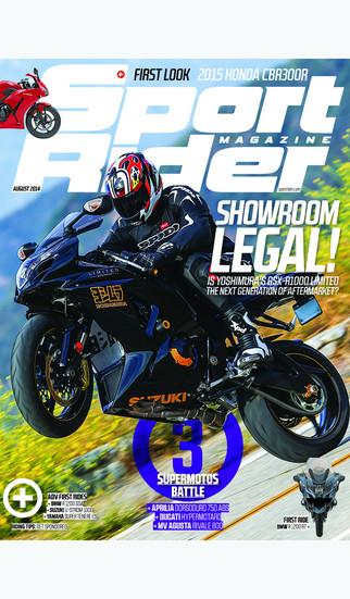 Sport Rider Magazine Archive