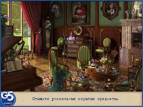 Письма из Прошлого HD (Полная версия) Screenshot