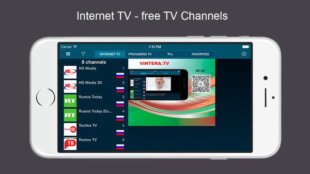 Vintera TV Free - TV