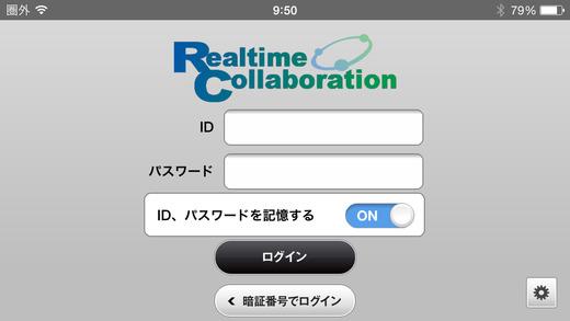 RTC mobile type F