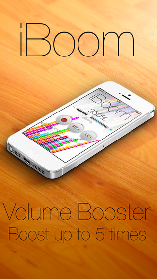 iBoom - Volume Booster