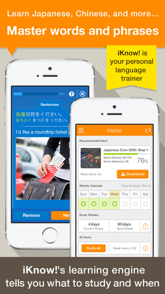 Learn Japanese and Chinese: iKnow