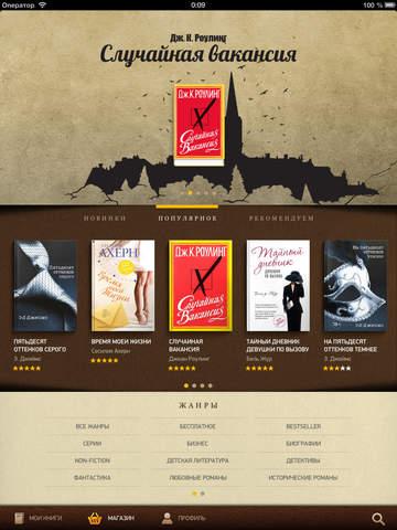 Большая книга ужасов 13 читать онлайн бесплатно