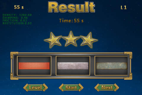 堆砖块 screenshot 3
