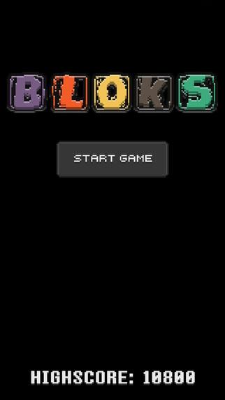 BLOKS Swipe