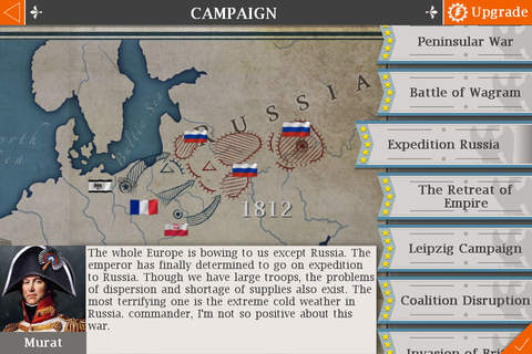 European War 4: Napoleon screenshot 3