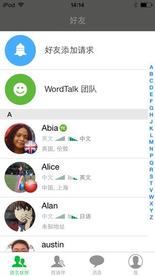 WordTalk
