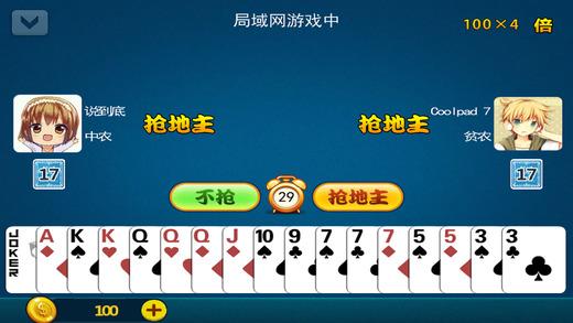 YJ斗地主|玩遊戲App免費|玩APPs