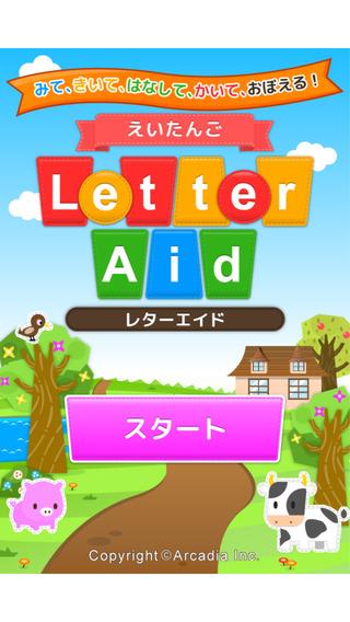 LetterAid