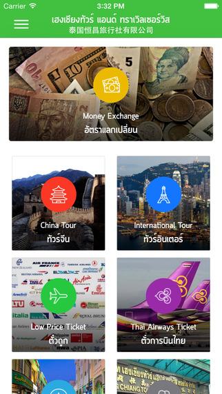 投資與理財- 第一次用銀聯卡在台灣ATM提款- 生活討論區- Mobile01