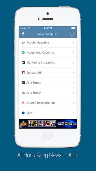 News Drop HK