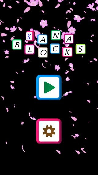 Kana Blocks