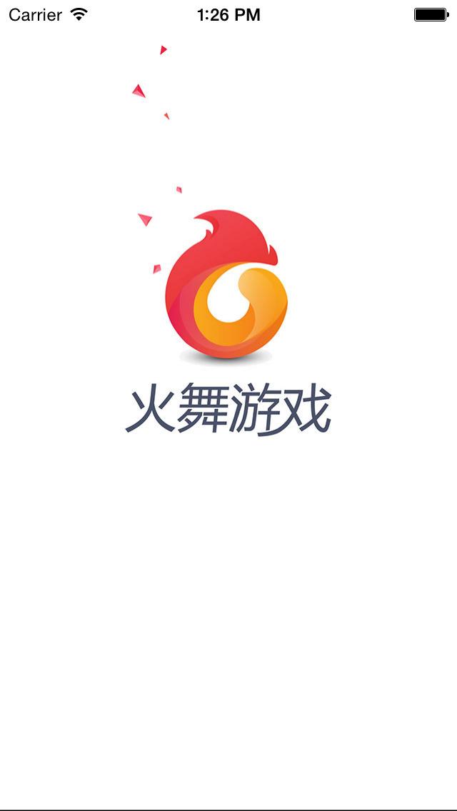 火舞游戏_火舞游戏iphone版免费下载