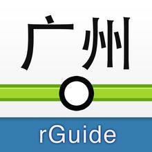 广州地铁-rGuide - iOS Store App Ranking and App Store Stats