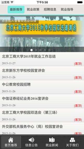 伊比压鸭app - 首頁 - 電腦王阿達的3C胡言亂語