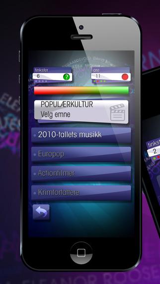 【免費遊戲App】QuizDan-APP點子
