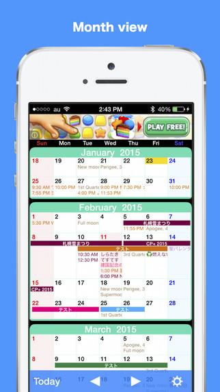 【免費生產應用App】Auto adjust calendar ( VariCalendar )-APP點子