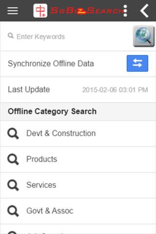 SgBizSearch screenshot 3