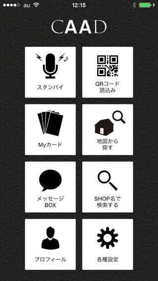 【豆知識】Apple Storeギフトカードの購入方法、使い方、iTunesカードとの ...