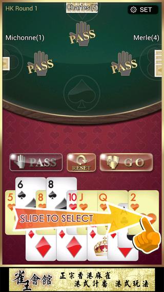 玩免費遊戲APP|下載B-Bro Big2 (Pusoy Dos/Capsa/Big Deuce) app不用錢|硬是要APP