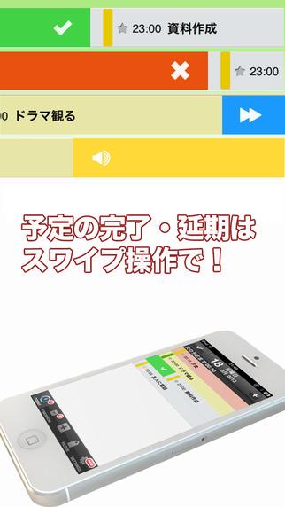 Cal2Todo swipe Screenshots