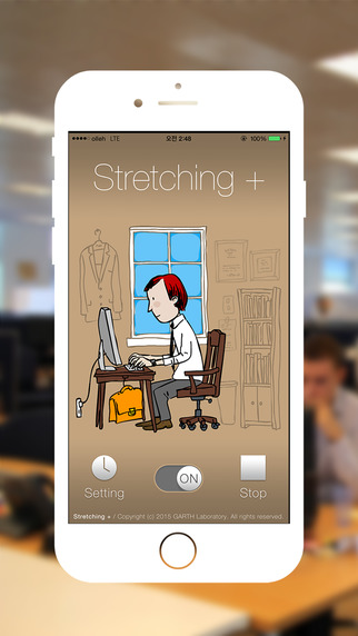 Stretching Plus - for your health when you're working. It's Fun GartH Lab's Present.