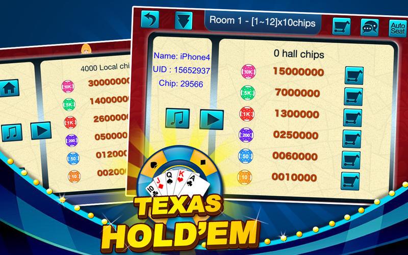 TexasHoldem Screenshot - 2