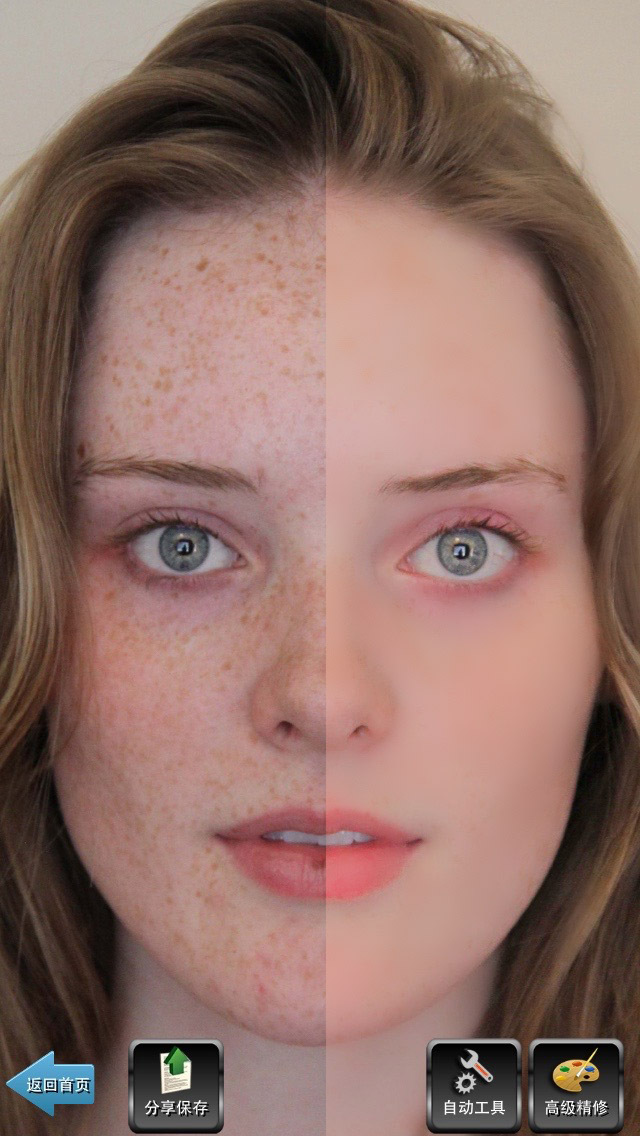 润唇回复后素颜对比