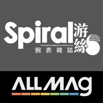 Spiral x ALLMAG LOGO-APP點子