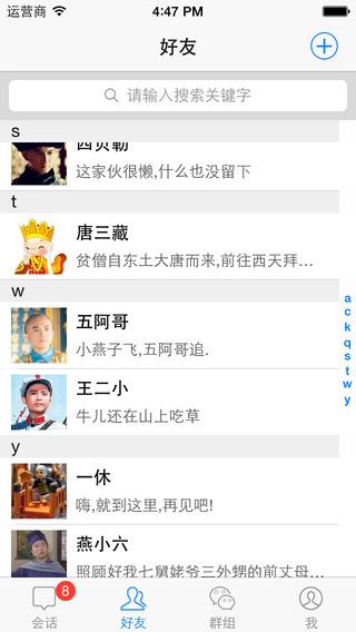 ThinkChat|玩社交App免費|玩APPs