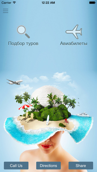 Satti Travel