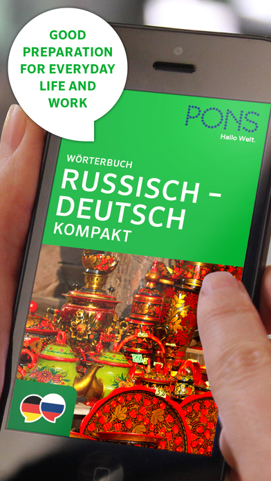 PONS Compact German <-> Russian Dictionary iPhone Screenshot 1