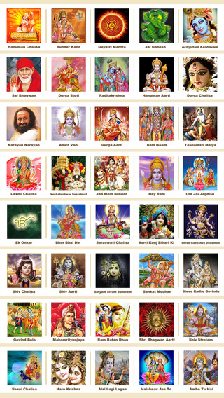 Bhajans - Text Only