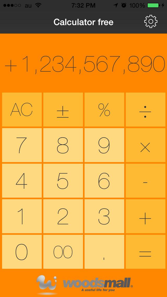 Калькулятор-простой и стильный