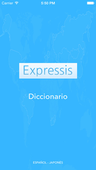 Expressis Dictionary – Español-Japonés Diccionario de negocio. Expressis Dictionary –日本語-スペイン語ビジネス用語