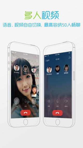 玩社交App QQ免費 APP試玩