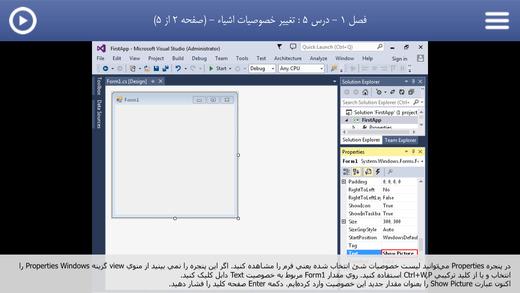 Learn -for C 2013 آموزش فارسی