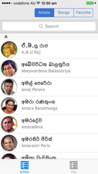 Sinhala Lyrics