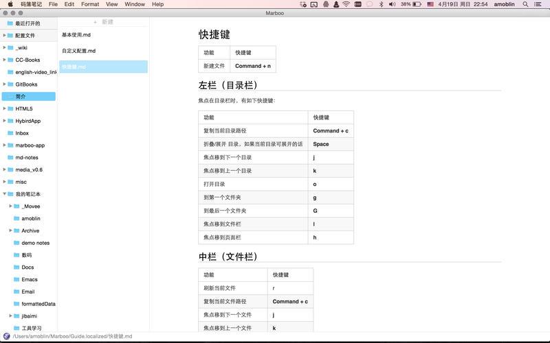 Marboo Screenshot - 3