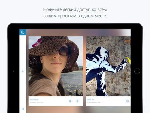 Adobe Photoshop Fix — это комплект мощных инструментов ретуширования Photoshop, доступных каждому Screenshot