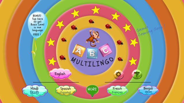 ABC MultiLingo
