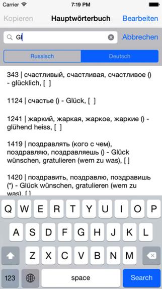Russisch Bitte Wortschatzcoach