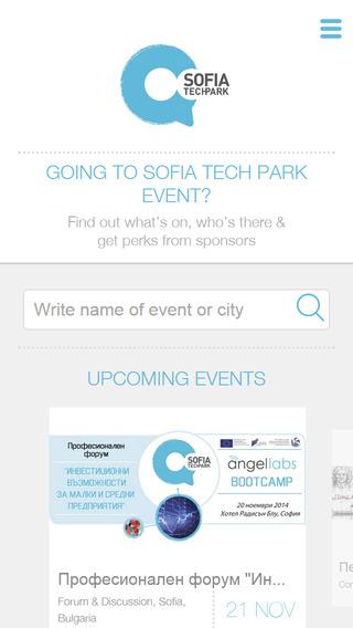 Sofia Tech Park Events