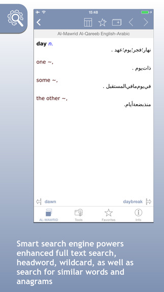 Al-Mawrid Al-Qareeb Arabic-English-Arabic dictionary