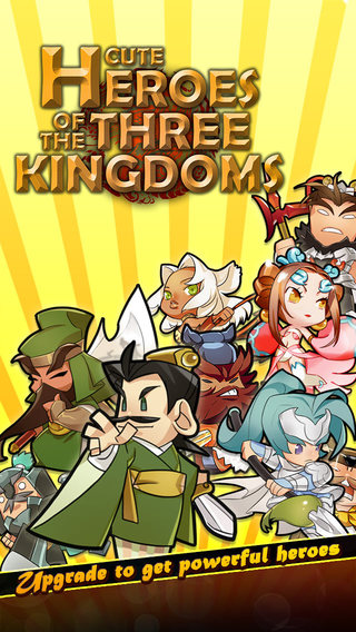Cute Heroes of the Three Kingdoms