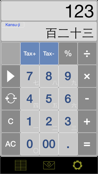 Japanese123 Japanese numeral calculator For Translation For Travel