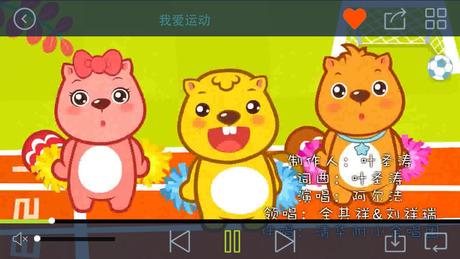 儿歌童谣早教故事动画视频》免费下载-多多