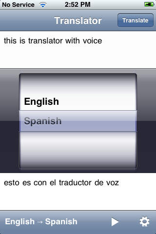English Spanish Translator with Voice screenshot 1